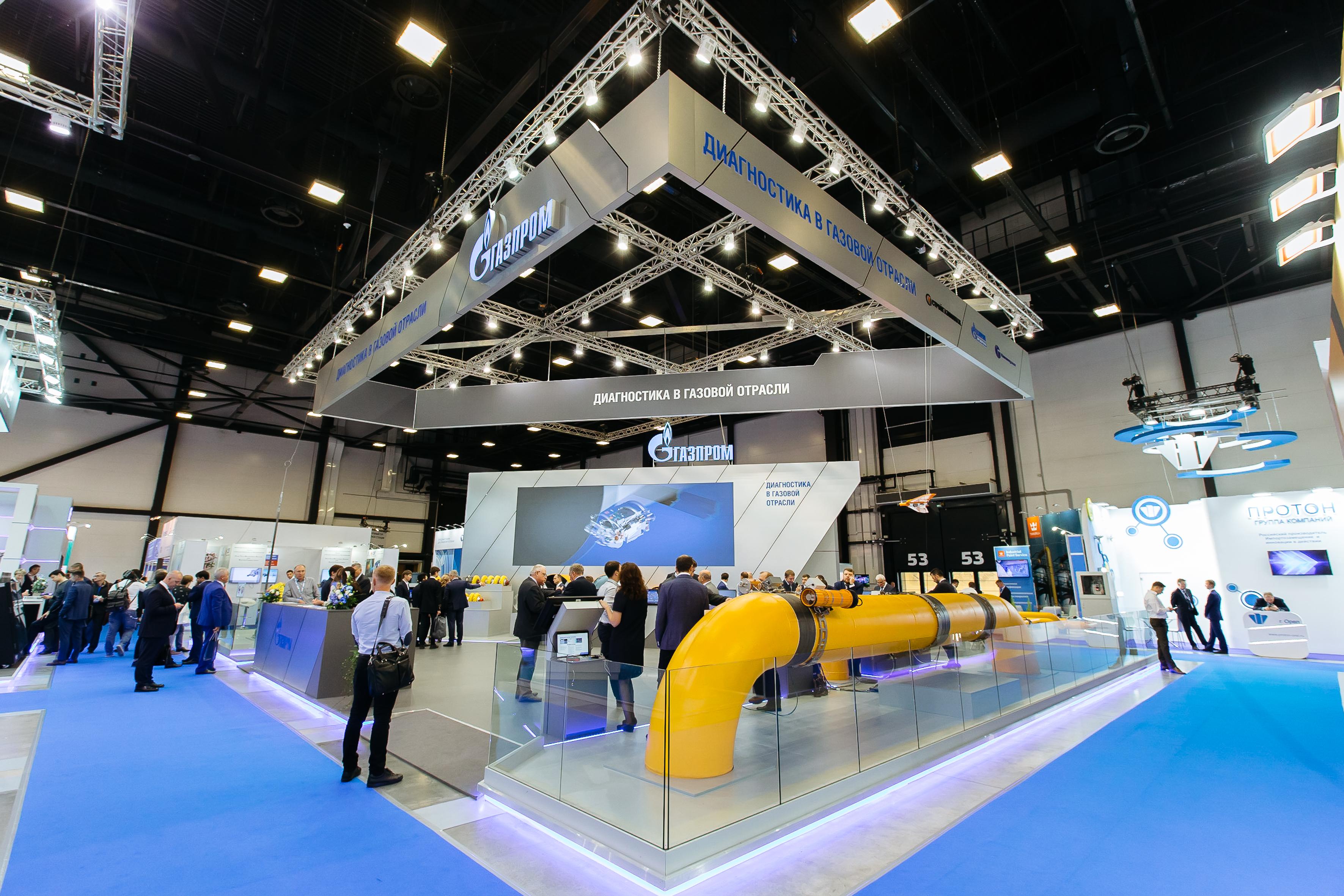 VIII Петербургский международный газовый форум
