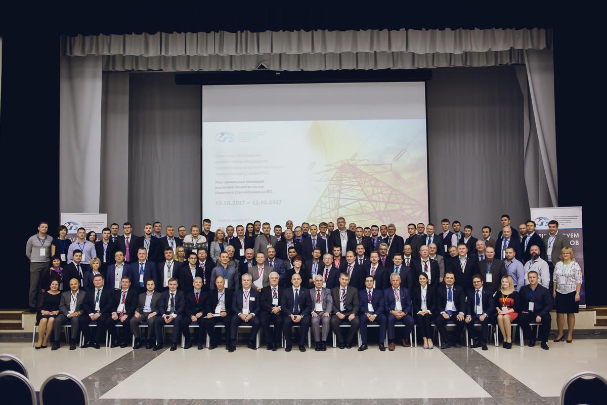 Совещание Совета главных энергетиков нефтеперерабатывающих и нефтехимических предприятий РФ и СНГ 2017