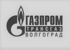 ООО «Газпром трансгаз Волгоград»