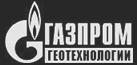 ООО ГАЗПРОМ ГЕОТЕХНОЛОГИИ ПФ «Волгоградподземгазпром»