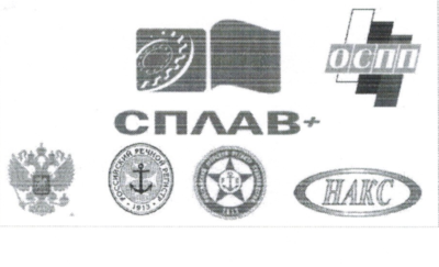 ООО «Сплав+»