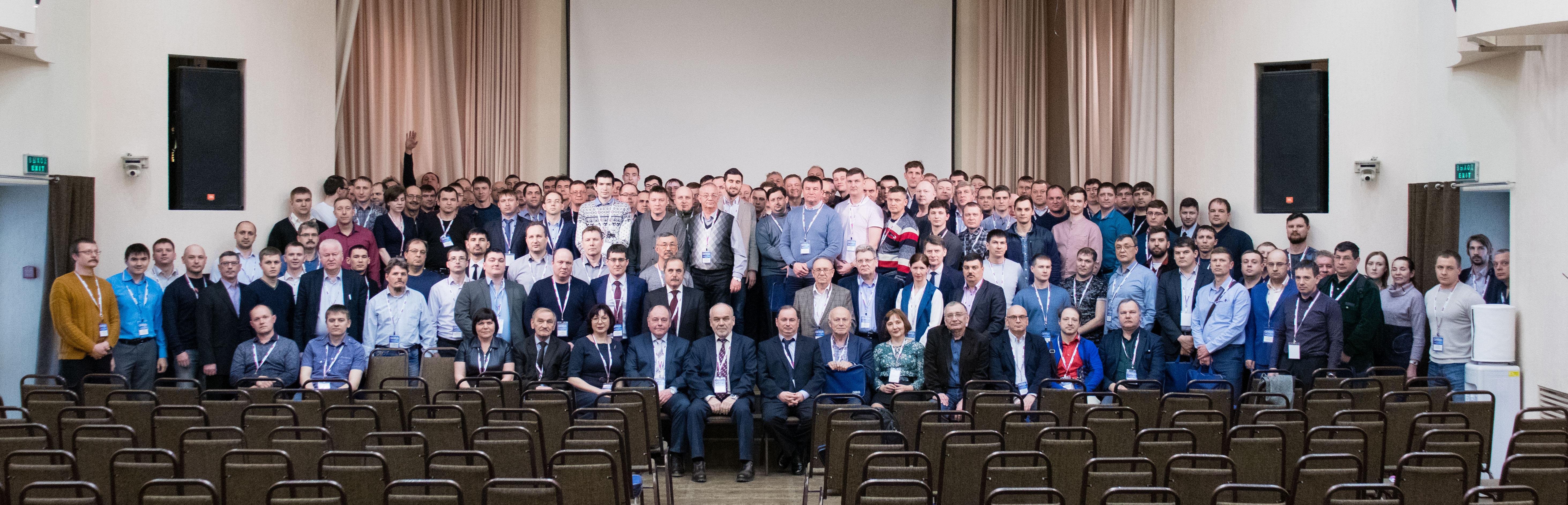 Конференция DIMRUS по теме «Методы и средства контроля изоляции высоковольтного оборудования»